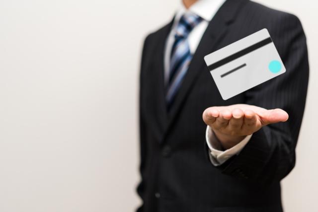 クレジットカード現金化限度額を知っておきたい